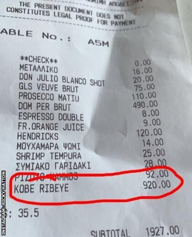 Ricky Hatton steak receipt