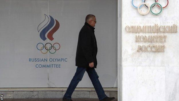 The Russian Olympic Committee