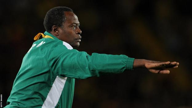 Martin Ndtoungou Mpile