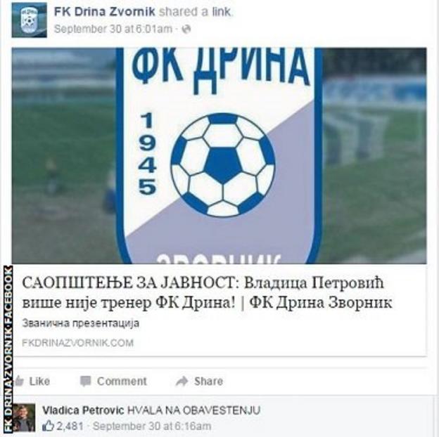 FK Drina Zvornik Facebook post