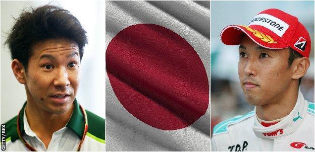 Kamui Kobayashi, Japan flag, Kazuki Nakajima