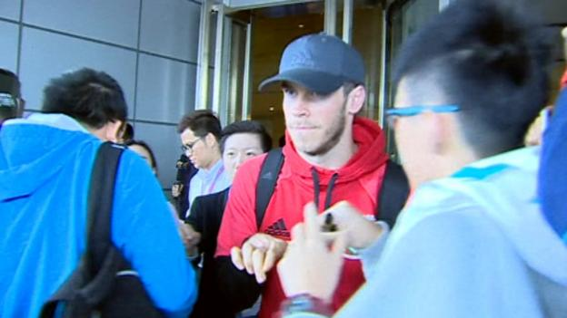 Gareth Bale: Star Wales forward arrives for China Cup