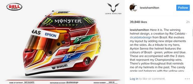 Lewis Hamilton's new helmet