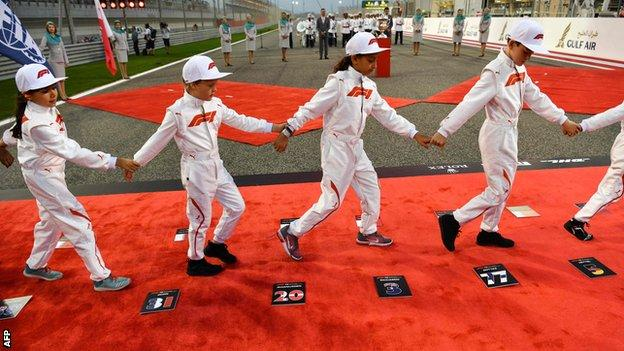 grid kids in bahrain