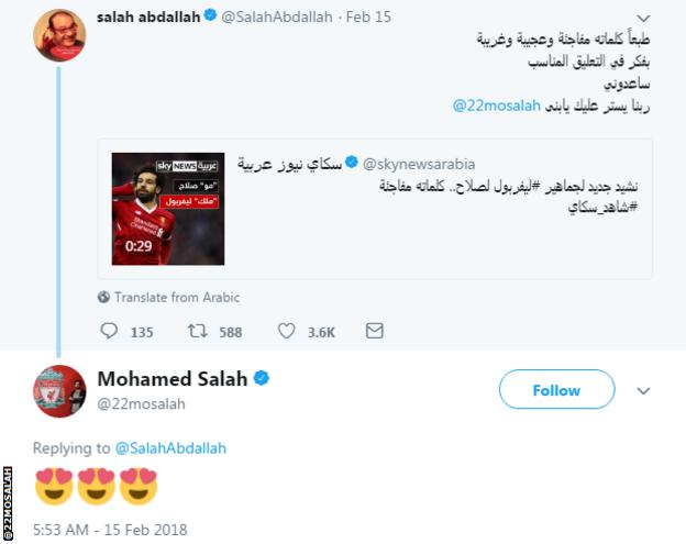 Mo Salah showed his delight at a video of the tribute song on Twitter