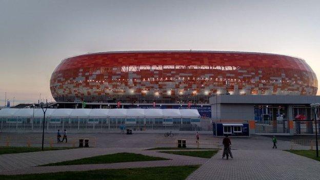 Saransk Stadium