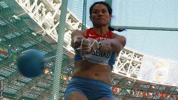 Tayana Lysenko