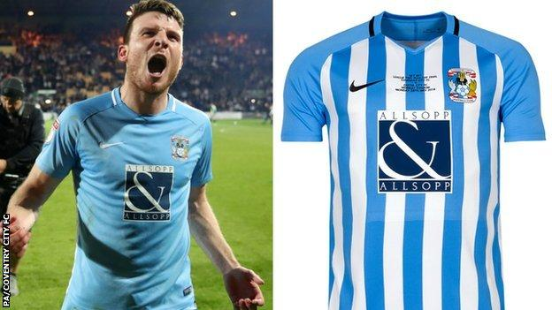 Coventry City's 2017-18 shirt on the left, with their one-off League Two play-off final kit on the right
