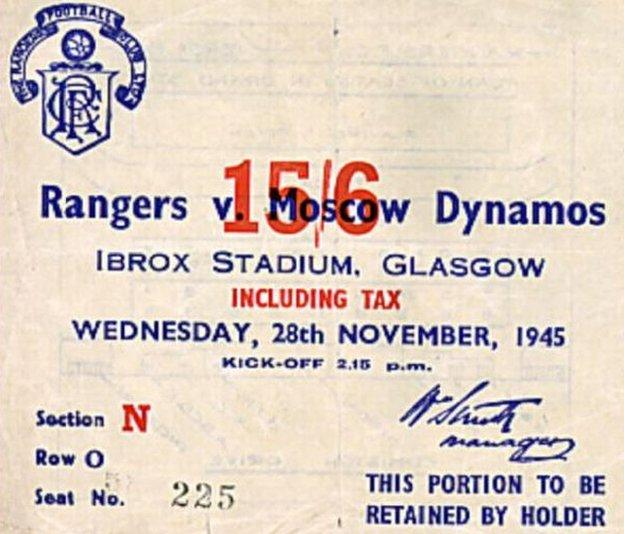 Ticket for Rangers v Dynamo Moscow