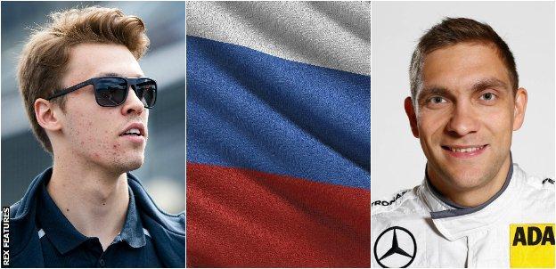 Russia F1