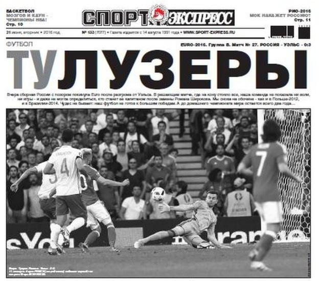 """The front page of Russia's Sport Express newspaper reads """"Toulousers"""""""