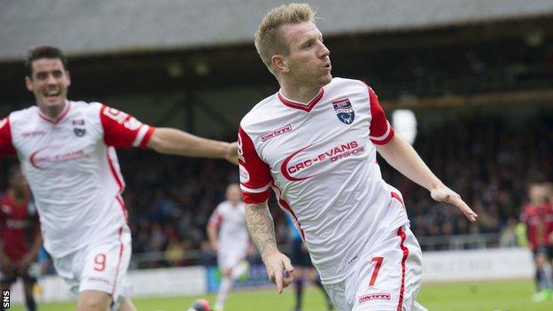 Michael Gardyne celebrates scoring for Ross County