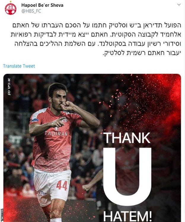 Hapoel Be'er Sheva say thank you to Hatem Abd Elhamed on Twitter