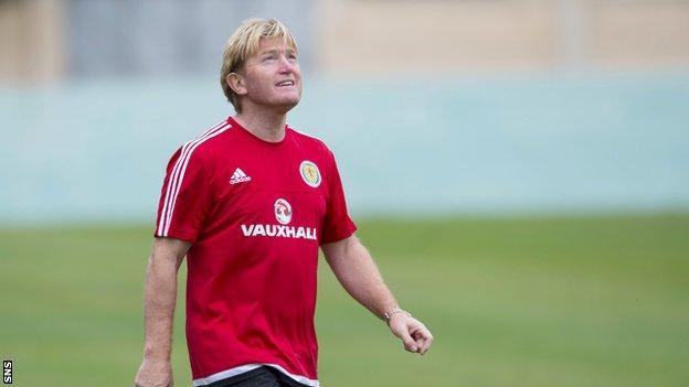 Outgoing Scotland assistant coach Stuart McCall