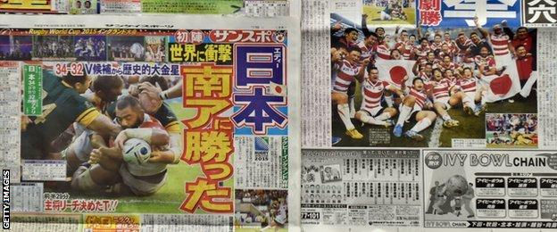 Japanese newspapers