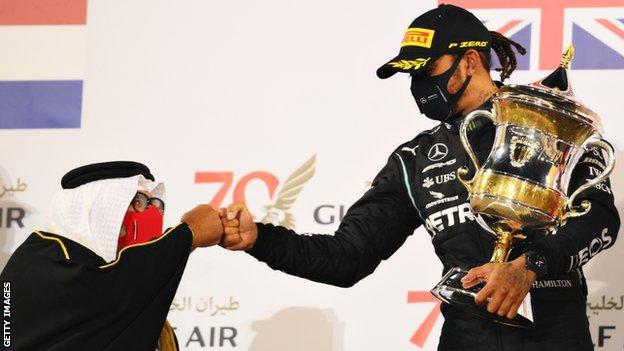 Bahrain International Circuit in Sakhir