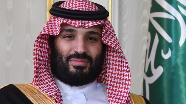 Manchester United: Saudi Prince Mohammed Bin Salman denies takeover bid thumbnail