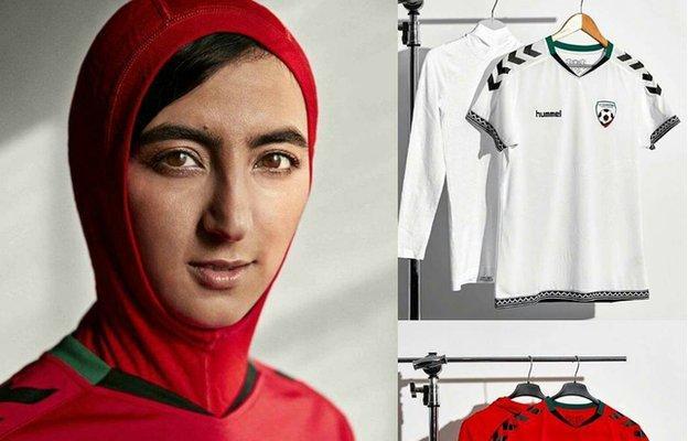 Afghanistan women's football captain Khalida Popal