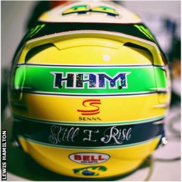 Lewis Hamilton's helmet