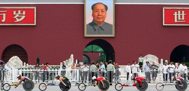 Beijing Paralympics 2008