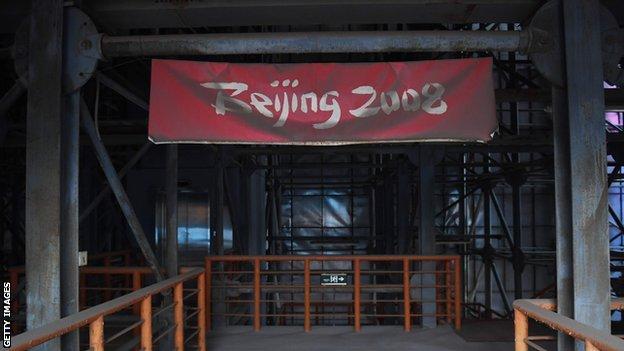 Beijing beach volleyball venue