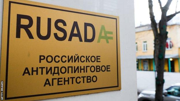 Rusada headquarters