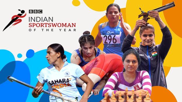 นักกีฬาหญิงยอดเยี่ยมแห่งปีของ BBC Indian