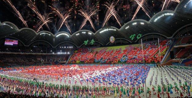 North Korea's May Day Stadium