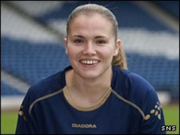 Glasgow City midfielder Jo Love