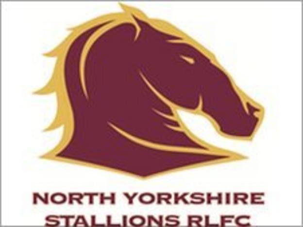 North Yorkshire Stallions