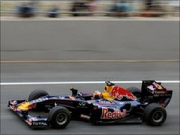 A Red Bull car