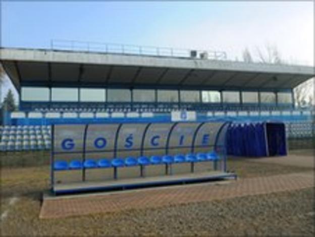 Hutnik Municipality Stadium