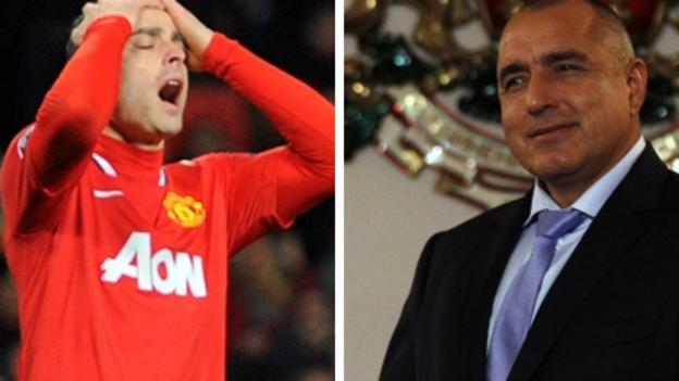 Manchester United striker Dimitar Berbatov and Bulgaria Prime Minister Boyko Borisov