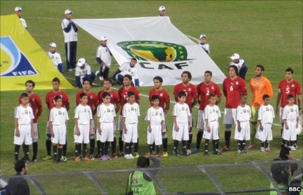 Egypt's Under-23 team
