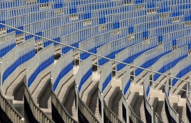 Rail seating at Bundesliga club Hannover