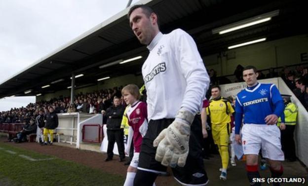 Rangers goalkeeper Allan McGregor