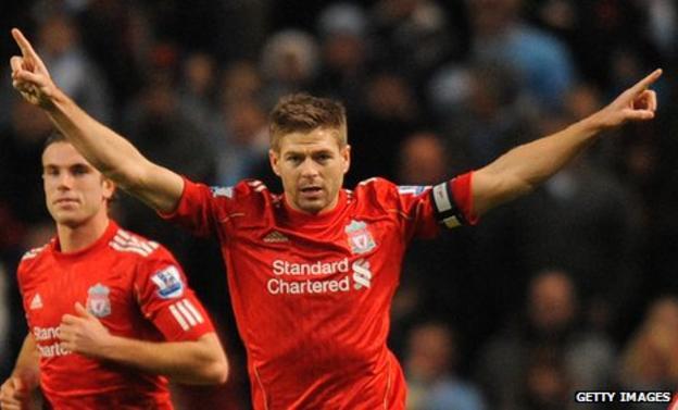 Liverpool and England international Steven Gerrard