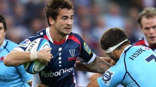 Danny Cipriani in action for Melbourne Rebels