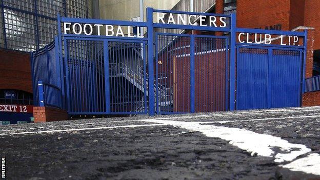Gates at Rangers' Ibrox ground