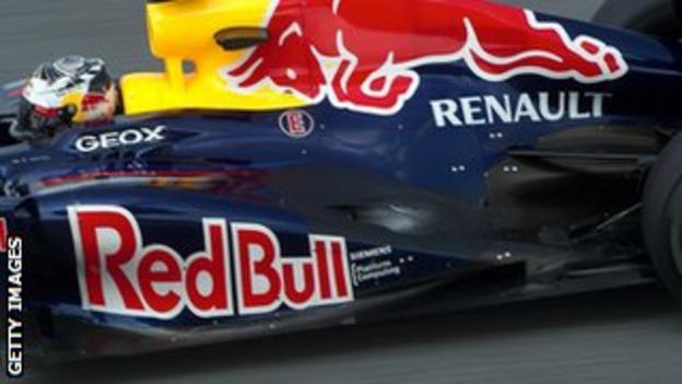 Red Bull rear bodywork