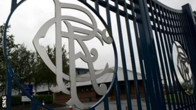 The gates of Rangers' Murray Park