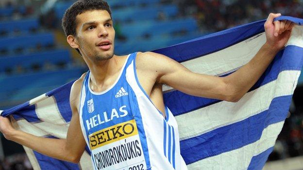 Dimitris Chondrokoukis