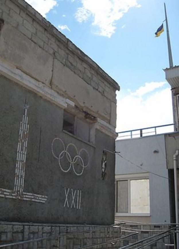 Ukrainian training facility