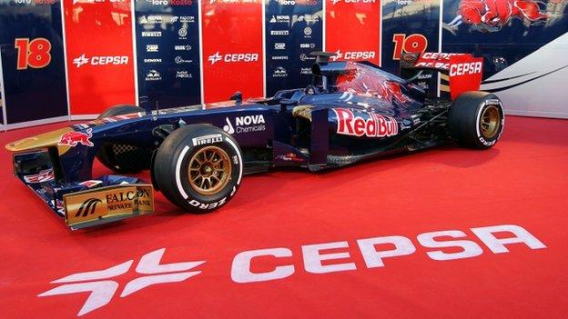 The new Toro Rosso car
