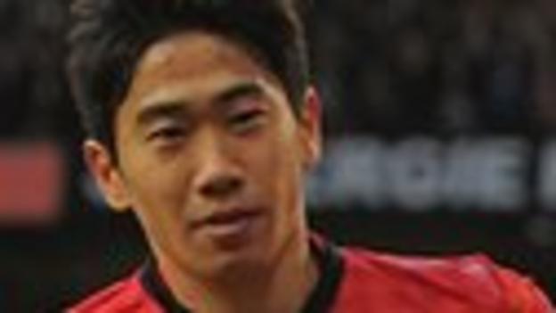 Manchester United forward Shinji Kagawa