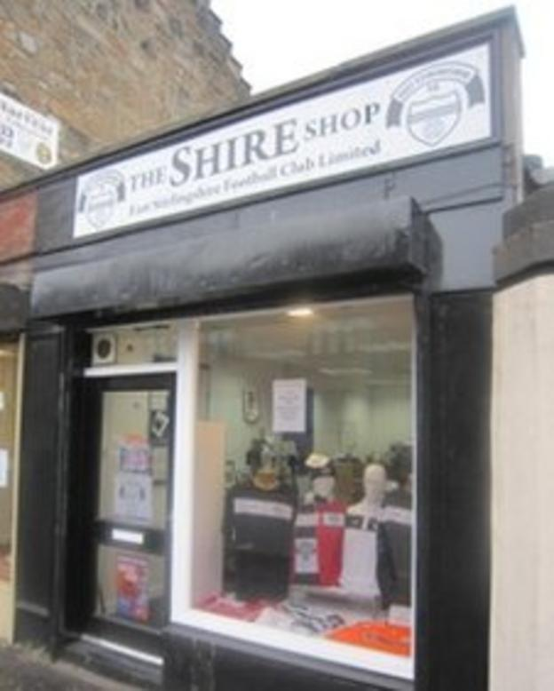 East Stirlingshire's club shop and office