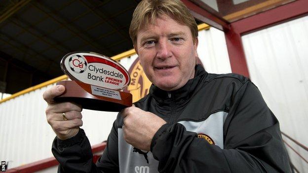 Motherwell manager Stuart McCall