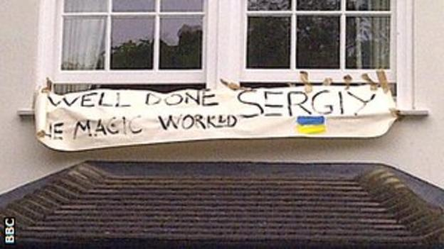 A banner at Sergiy Stakhovsky's house