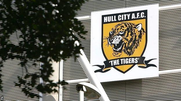 Hull's current KC Stadium sign