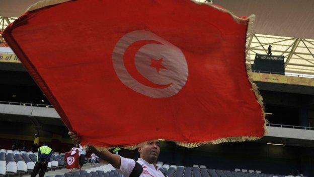 A Tunisian flag